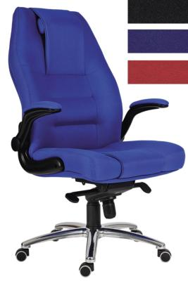 MALEC - Fauteuil large assise
