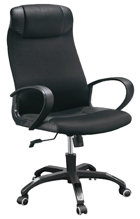 fauteuil de bureau fauteuil ergonomique chaise de bureau ergonomique si. Black Bedroom Furniture Sets. Home Design Ideas