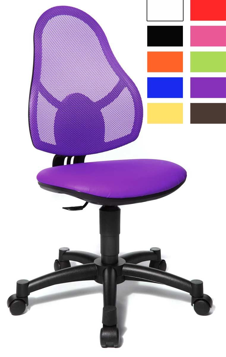 Chaise de bureau junior cortex chaise de bureau junior disponible en 7 color - Chaise bureau enfant pas cher ...